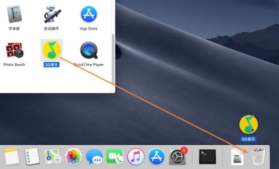 Mac系统如何卸载程序